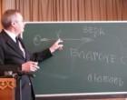 В Киеве прошла конференция о благочестии в современном образовании