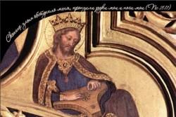 Пророки и пророчества Библии. Что и зачем предрекает Писание?
