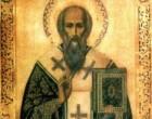 Церковь чтит память святителя Порфирия, архиепископа Газского