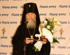 Ужгородский архиерей признан в области общественным деятелем года
