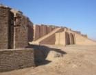 Британские ученые исследуют город патриарха Авраама