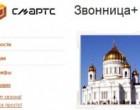 У российского мобильного оператора появился тариф для православных