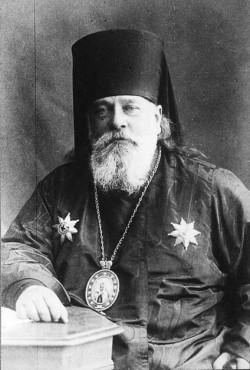 Преосвященный воин-мученик. Священномученик Серафим (Чичагов)