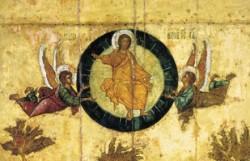 13 июня 2013: Вознесение Господне