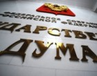 В России запретят использовать ненормативную лексику в литературе и кино