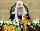 Патриарх Кирилл примет участие в торжествах, посвященных 1025-летию Крещения Руси