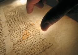 Апокрифы: что скрывают «запретные книги»? Что стоит за «сенсациями» о Христе