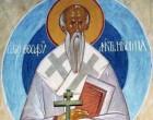 Церковь чтит память преподобного Феофилакта, епископа Никомидийского