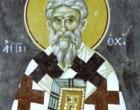 Церковь чтит память святителя Евстафия