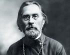 Cвященномученик Николай Розов 1877 ? 05.03.1938. Пробуждавший от пьяного сна