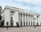 Украинский парламент рассмотрит ряд законопроектов по религиозным вопросам