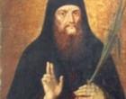 Церковь чтит память преподобномученика Евстратия Печерского