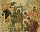 Феофилакт Болгарский о Крещении Господнем