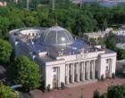 Депутаты намерены отменить решение парламента о незаконности Харьковского Собора УПЦ