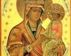 Cегодня церковь чтит память иконы Божией Матери «Споручница грешных»