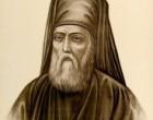 Церковь чтит память священномученика Григория V, Патриарха Константинопольского