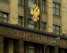 В российском парламенте открылась православная фотовыставка