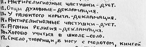 «Здесь я полюбил русский народ…»