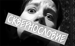 Матушка Ольга — специалист по фандрайзингу